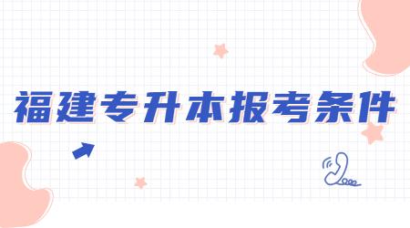 教育培训暑假班招生直播公众号首图 (1).jpg