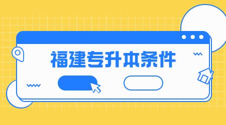 开学简约插画备考攻略首图 (6).jpg