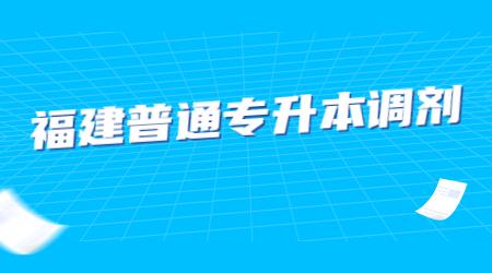 职业培训一建考证资讯喇叭首图 (1).jpg